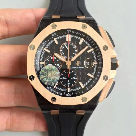 Audemars Piguet Royal Oak Chronograph Swiss Replica Watch