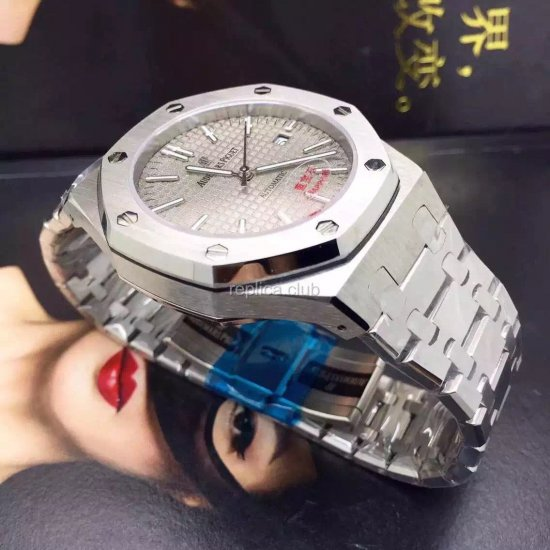 Audemars Piguet Royal Oak Jumbo Watch Replica #1