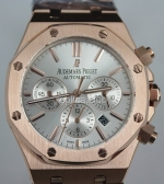 Audemars Piguet Royal Oak Replica Watch #2