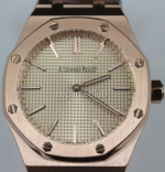 Audemars Piguet Royal Oak Replica Watch #7