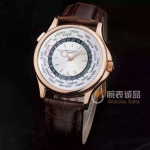 Patek Philippe World Time Men Swiss Replica Watch #2