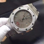 Audemars Piguet Royal Oak Jumbo Смотреть реплики #1