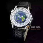 Patek Philippe World Time Hommes Replica Watch Suisse