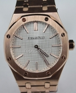 Audemars Piguet Royal Oak Replica Watch #3