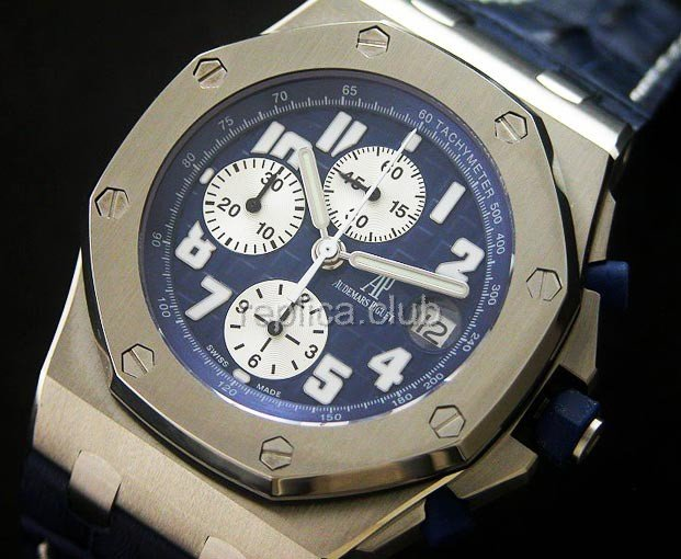 Audemars Piguet Royal Oak Limited Swiss Watch реплики